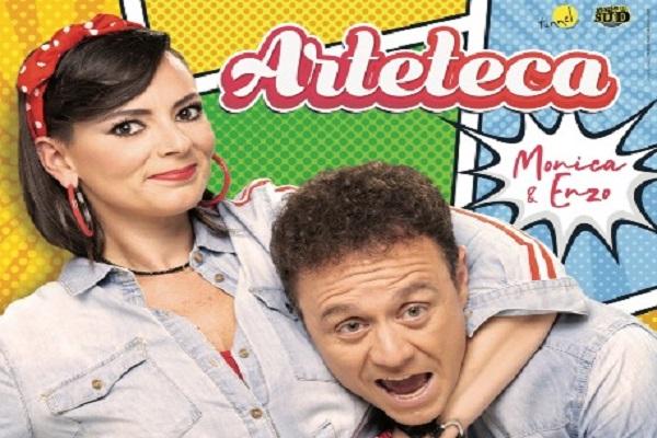 BIglietti - Arteteca - Teatro dei Ruderi - Cirella Diamante (CS)