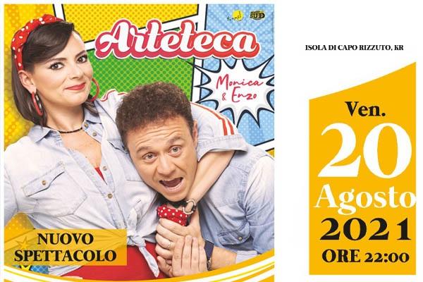 Biglietti - Arteteca - Anfiteatro - Capo Rizzuto (KR)