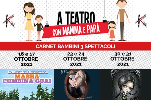 Abbonamento - Bambini - Teatro Kopò - Roma (RM)