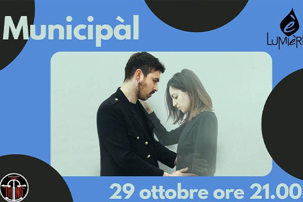 Biglietti - LA Municipal - Cinema Lumiere - Pisa (PI)