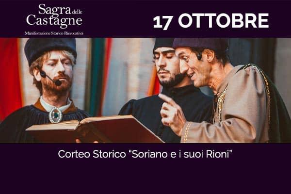 Corteo Storico Soriano e i suoi Rioni - Sagra delle Castagne 2021 - biglietti