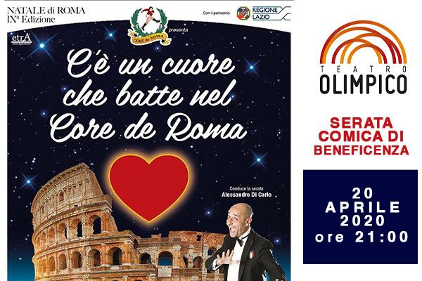 Biglietti - Core de Roma Beneficienza - Teatro Olimpico - Roma