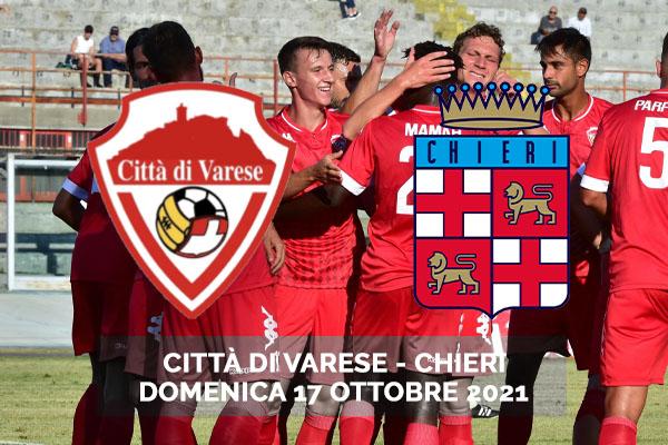 Città di Varese vs Chieri - Stadio Franco Ossola - Varese (VA) Biglietti