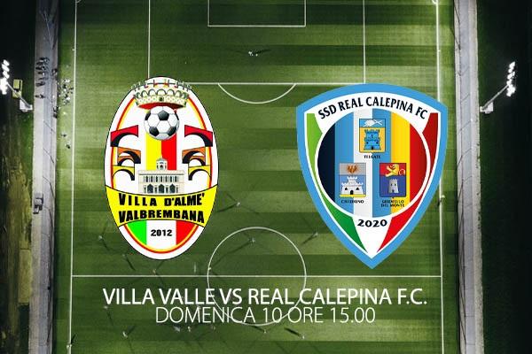 Biglietti - Villa Valle - Ponte San Pietro - Centro Sportivo Comunale - Villa d'Alme (BG)